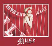 MUSE【完全生産限定盤】